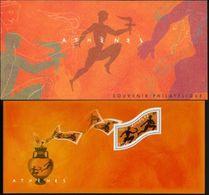 FRANCE 2004 Bloc Souvenir Philatélique N° 2 -- ATHENES - Neuf - Avec Carte Sans Blister - Souvenir Blocks
