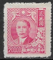 China 1948. Scott #788 (M) Dr. Sun Yat-sen And Plum Blossoms - Chine