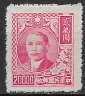 China 1948. Scott #788 (M) Dr. Sun Yat-sen And Plum Blossoms - 1912-1949 Republic