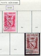16791 VENEZUELA Collection Vendue Par Page PA 411, 417°    1952  B/TB - Venezuela