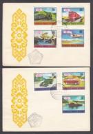Mongolia 1971 - Transport, Mi-Nr. 643/49, 2 FDC - Mongolie
