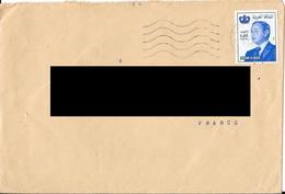 Lettre Du Maroc Pour La France. Timbre N°1313 (Rare) Chez Michel. (Voir Commentaires) - Maroc (1956-...)