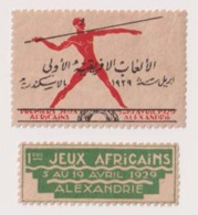 EGS29002 Egypt 1929 Cinderellas Vignette  First African Games - Alexandria - Egitto