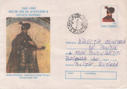 MICHAEL THE BRAVE, KING OF WALLACHIA, COVER STATIONERY, ENTIER POSTAL, 1996, ROMANIA - Interi Postali