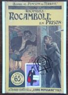 CM 1996 - YT N°3025 - HEROS FRANCAIS DU ROMAN POLICIER / ROCAMBOLE - PARIS - Cartes-Maximum