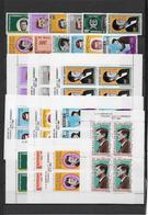 SERIE EXPRESSION FRANCAISE - 1964 - SERIE KENNEDY COMPLETE ** MNH - 12 VALEURS + 10 BLOCS - COTE = 137 EUR. - Sin Clasificación