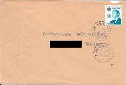 Lettre Intérieure Du Maroc. Tampon Ouled Frej. (Voir Commentaires) - Maroc (1956-...)