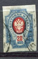 RUSSIE - Yv N° 116  (o)   20k     Cote  3 Euro  BE   2 Scans - 1917-1923 Republic & Soviet Republic