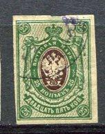 RUSSIE - Yv N° 117  (o)   25k     Cote  10 Euro  BE   2 Scans - 1917-1923 República & República Soviética