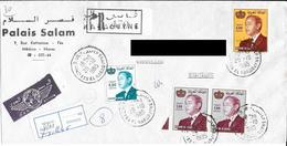 Lettre Recommandé Du Maroc Pour La Belgique. (Voir Commentaires) - Maroc (1956-...)