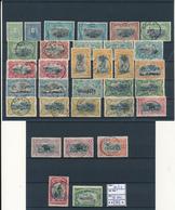 BELGIAN CONGO 1894/1900 ISSUES COB 14/29 USED - Belgisch-Kongo