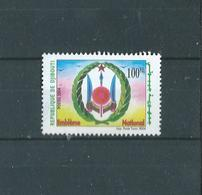 Timbre Oblitére De Djibouti 2004 - Djibouti (1977-...)