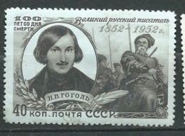 Yvert N°  1605 (*)   Neuf  Sans Gomme-  Aab 25608 - 1923-1991 URSS