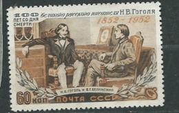 Yvert N°  1606 (*)   Neuf  Sans Gomme-  Aab 25611 - 1923-1991 URSS