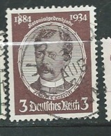 Allemagne  Yvert N° 499 Oblitéré        Aab 25630 - Gebruikt