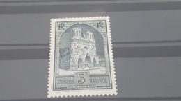 LOT 490651 TIMBRE DE FRANCE NEUF* N°259 - Ongebruikt