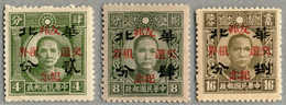 */o. Gummi 1943, 2 C. On 4 C. - 8 C. On 1 C., Full Set Of (3), Dr. Sun With - Half-value North China - Opt And - Return  - China