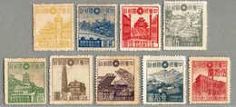 O. Gummi 1945, 2 Full Sets Of (9), Fifth Anniversary Of Establishment Of North China Political Council And Seventh Anniv - China