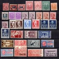 Italie Belle Petite Collection D'anciens Neufs **/*/(*) 1878/1930. Nombreuses Bonnes Valeurs. B/TB. A Saisir! - Italie
