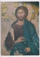 TURKEY  - AK 373236  Istanbul - Byzantine Mosaic From Khora Museum - Turquie