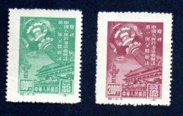 Francobolli Cina - 2 Valori - Lanterna Della Pace 1950 - Nuovi - 1949 - ... República Popular