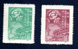 Francobolli Cina - 2 Valori - Lanterna Della Pace 1950 - Nuovi - 1949 - ... Volksrepublik