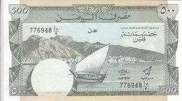 YEMEN YDR 500 FILS 1984 P-6 SERIES 4 AU/UNC */* - Jemen