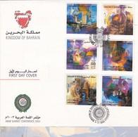 ARAB SUMMIT CONFERENCE 2003. BAHRAIN FDC LOT 4 ENVELOPES COMPLETE SET -LILHU - Bahreïn (1965-...)