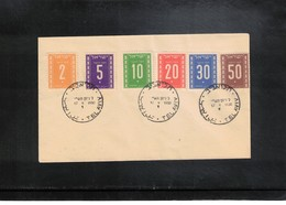 Israel 1950  Interesting Cover - Israel
