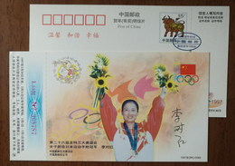 China 1997 Chinese Women's Shooting 25m Pistol Champion In The 1996 Atlanta Olympic Games Advertising Pre-stamped Card - Schieten (Wapens)