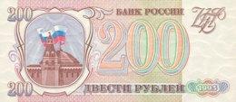 Russia 200 Rubles, P-255 (1993) - UNC - Russland