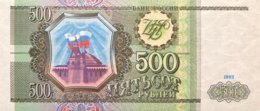 Russia 500 Rubles, P-256a (1993) - UNC - Russland