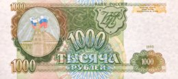Russia 1.000 Rubles, P-257 (1993) - UNC - Russland