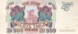 Russia 10.000 Rubles, P-259b (1994) - UNC - Russland