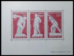 Jeux Olympiques République Gabonaise  Munich 1972 Jeux Olympiques (Poste Aérienne) Imprimerie Timbres-potse France - Gabon (1960-...)
