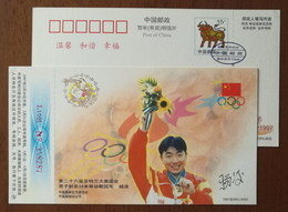 CN 97 Chinese Men's Shooting 10m Running Target Champions In The 1996 Atlanta Olympic Games Advertpre-stamped Card - Schieten (Wapens)