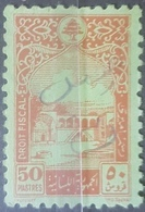 Lebanon 1945 Fiscal Revenue Stamp 50p Beit-ed-Din Palace, Imprint Saikali, Vermilion/apple Green - Lebanon