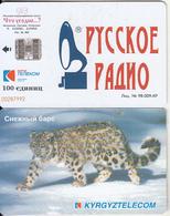 KYRGYZSTAN(chip) - Snow Panther, Russkoe Radio, Used - Kyrgyzstan