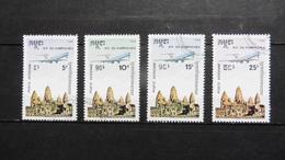 Asie > Kampuchea  : Poste Aérienne : 4 Timbres Oblitérés - Kampuchea