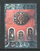 Kosovo, Yv  247 Jaar 2017    Gestempeld - Kosovo