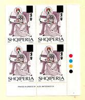 Albania 2006. John Koukouzelis. Overprint/Surcharged. Block Of 4. Mich 3110 MNH - Albania