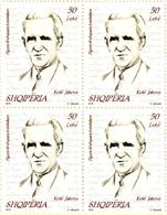Albania Stamps 2016. Distinguished National Personalities 50 Leke. Block Of 4 Four MNH - Albania