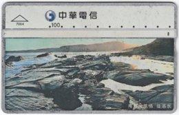 TAIWAN A-821 Chip Chunghwa - Landscape, Coast - 717B - Used - Taiwan (Formosa)