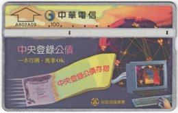 TAIWAN A-823 Chip Chunghwa - 849H - Used - Taiwan (Formosa)