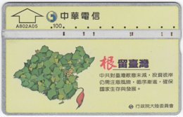 TAIWAN A-826 Chip Chunghwa - 851H - Used - Taiwan (Formosa)