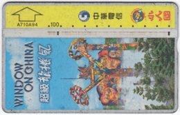 TAIWAN A-836 Chip Chunghwa - 734G - Used - Taiwan (Formosa)