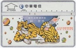 TAIWAN A-838 Chip Chunghwa - Cartoon, Animal, Cat, Tiger - 735B - Used - Taiwan (Formosa)