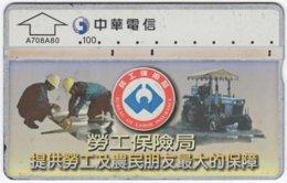 TAIWAN A-846 Chip Chunghwa - 720M - Used - Taiwan (Formosa)