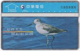 TAIWAN A-859 Chip Chunghwa - Animal, Bird - 741E - Used - Taiwan (Formosa)