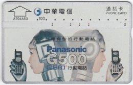 TAIWAN A-864 Chip Chunghwa - Communication, Mobile Phone - 704E - Used - Taiwan (Formosa)
